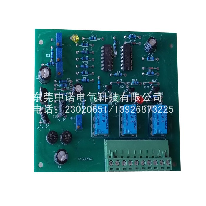 sbw稳压器电路板(带接触器)