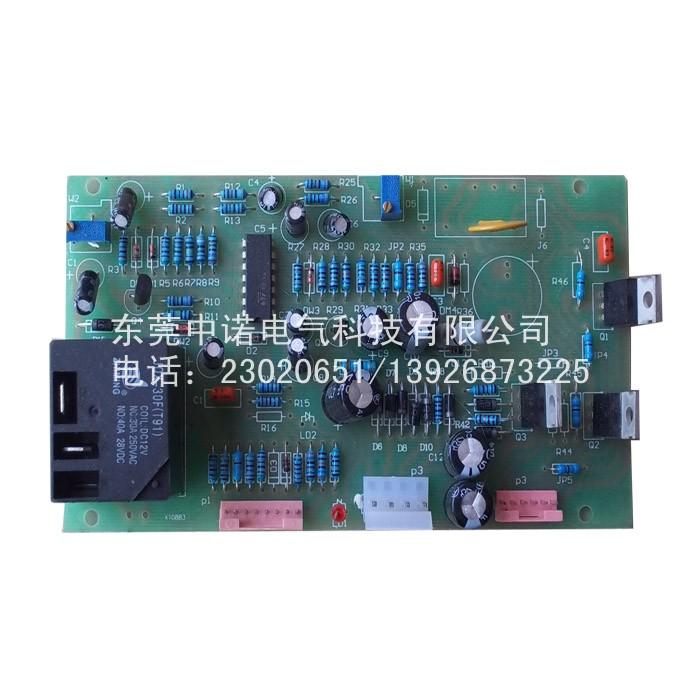 任何负载的明显电流变化会导致电压波动。在输配电系统上,导致电压波动的最常见原因是电弧炉。此问题的表征之一是白炽灯闪烁。解决电压波动的方法有:移去造成问题的负载,重新部署敏感设备,或者安装电力调节器(滤波电抗器)或UPS设备。 作者:中诺电气稳压器高级工程师 章工。版权所有转载注明出去。
